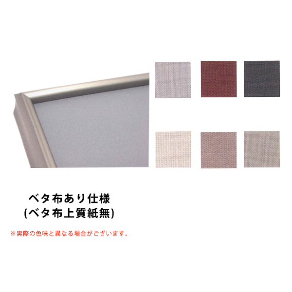 AC書道 半懐紙 ベタ布上質紙無 書道用紙のサイズに適した額  (選べるカラー)