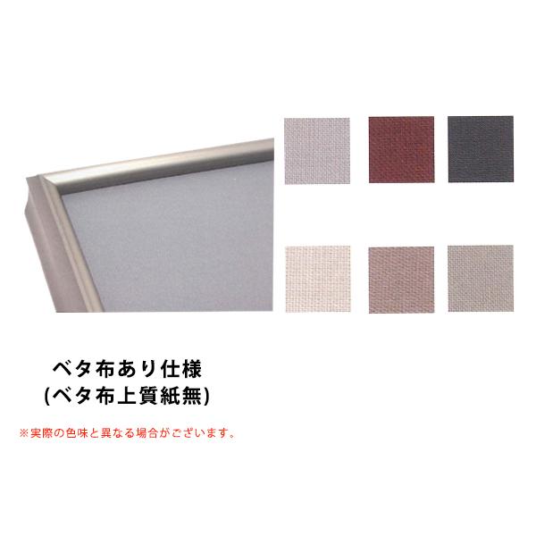 AC書道 書道二尺七尺 ベタ布上質紙無 書道用紙のサイズに適した額  (選べるカラー)