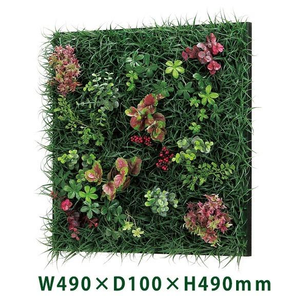 連接グリーン 45角 GR1022 壁面緑化に最適な大きいサイズのフェイクグリーン 壁 直付けタイプ
