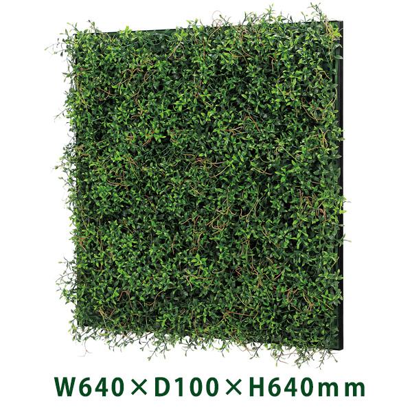 連接グリーン 60角 GR1027 壁面緑化に最適な大きいサイズのフェイクグリーン 壁 直付けタイプ
