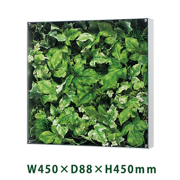 ウォールグリーン GR3110