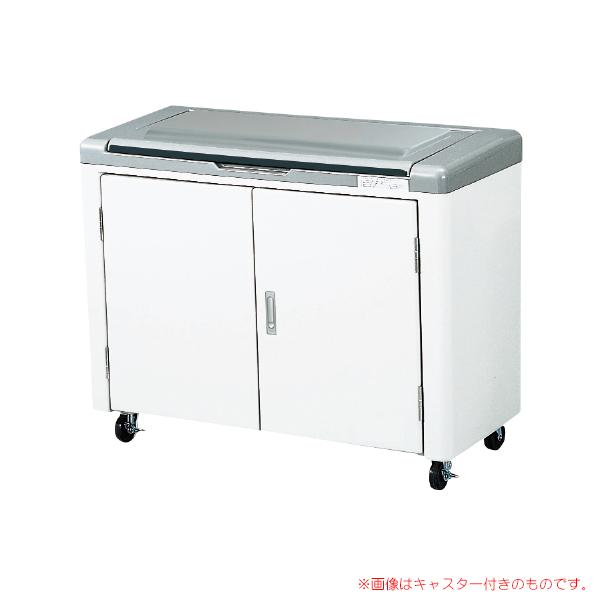 ジャンボペール450(固定足付) FR450K 完成品でお届け!大型ゴミ集積所用品 オフホワイト