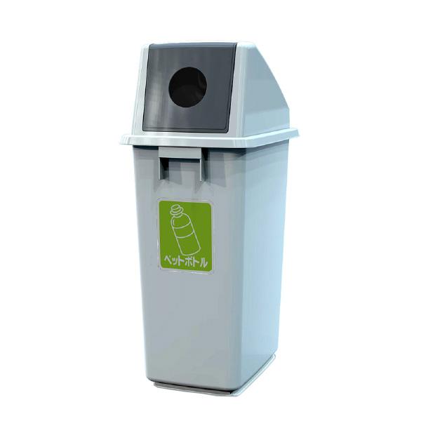 送料無料 沖 お洒落 離以外 分別ミニボトム蓋セット ペットボトル ゴミの形状に合わせた便利なごみ入れ ライトグレー ショッピング 個人宅配送不可 MB-B+MB-CC07