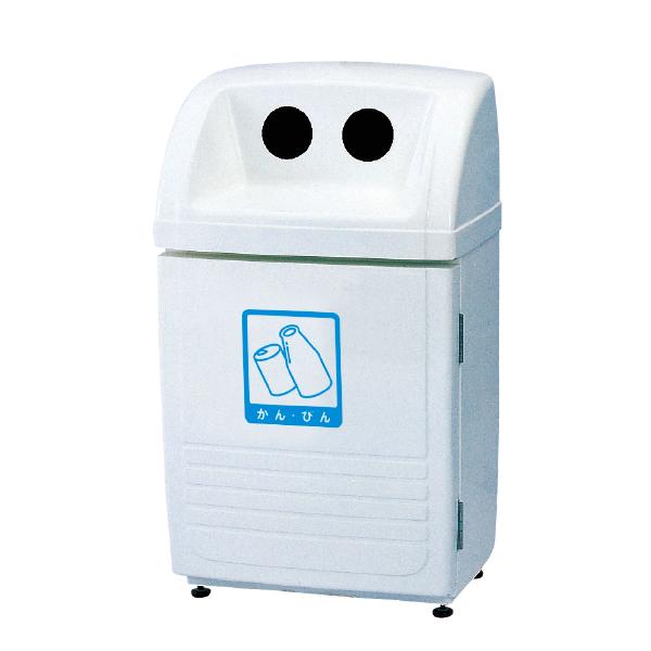 ジャンボボトム100 空かん・空びん用 SLP100K 屋外で使えて雨水が入りにくい!大型ゴミ箱 オフホワイト