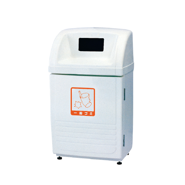 ジャンボボトム150 一般ごみ用 SLP150S 屋外で使えて雨水が入りにくい!大型ゴミ箱 オフホワイト
