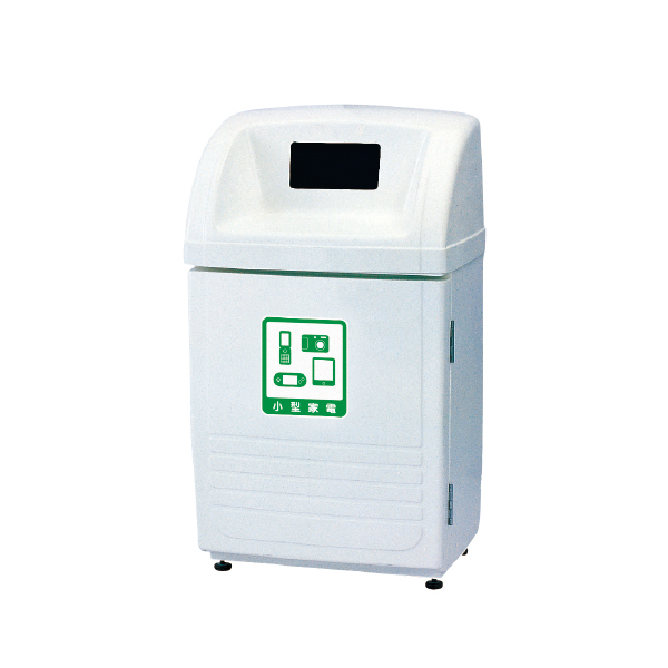 SLK100D ジャンボボトム100 小型家電用 オフホワイト 屋外で使えて雨水が入りにくい!大型ゴミ箱