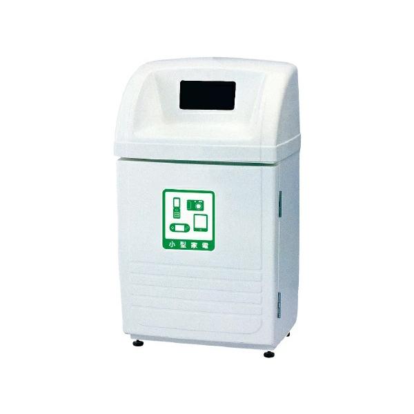 ジャンボボトム150 小型家電用 SLK150D 屋外で使えて雨水が入りにくい!大型ゴミ箱 オフホワイト