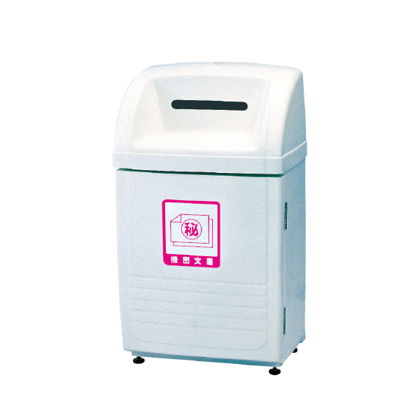 ジャンボボトム150 機密文書用 SLK150B 屋外で使えて雨水が入りにくい!大型ゴミ箱 オフホワイト
