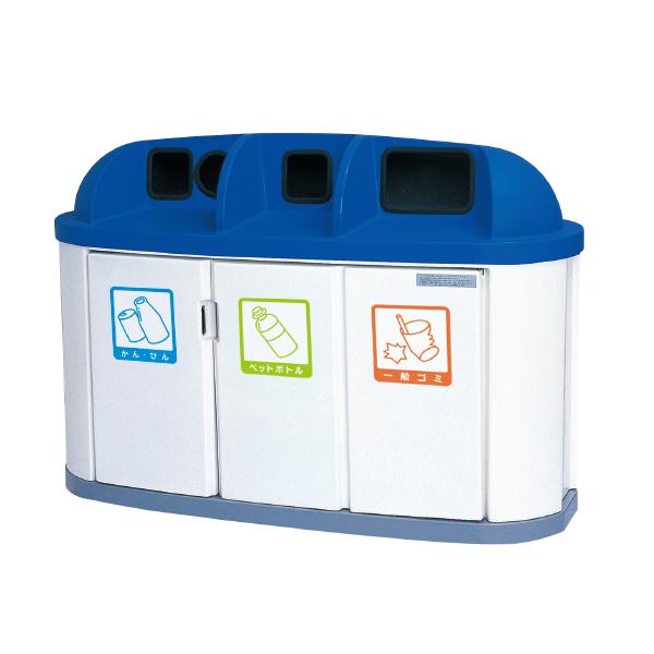 ジャンボボトム300W(4台ユニットタイプ) LLP300W 屋外OK雨水が入りにくい!大型ゴミ箱 オフホワイト