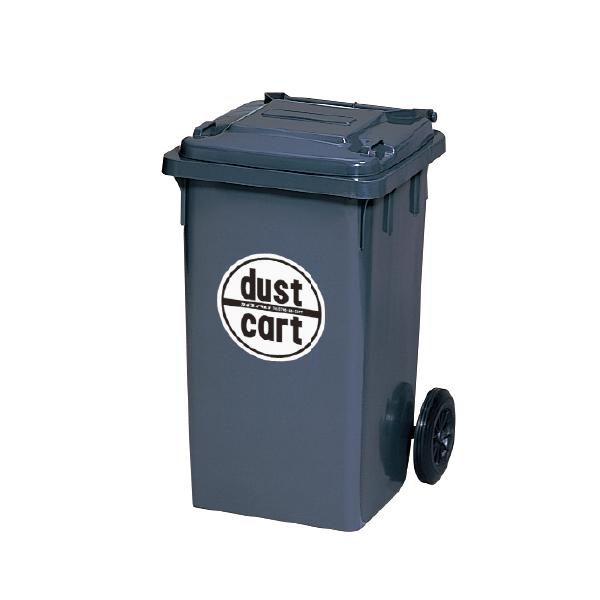 ダストカート100 KT100 ゴミ集積所まで運搬に便利なスマートカートダークグレー
