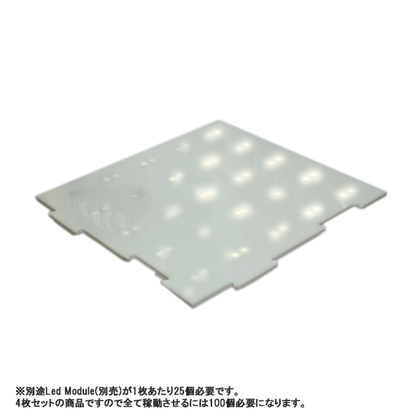 LEDIMPACT LightUpFloorPanel 4枚 衝撃で光るLED素材をはめ込むだけで上を踏むと光る床へ