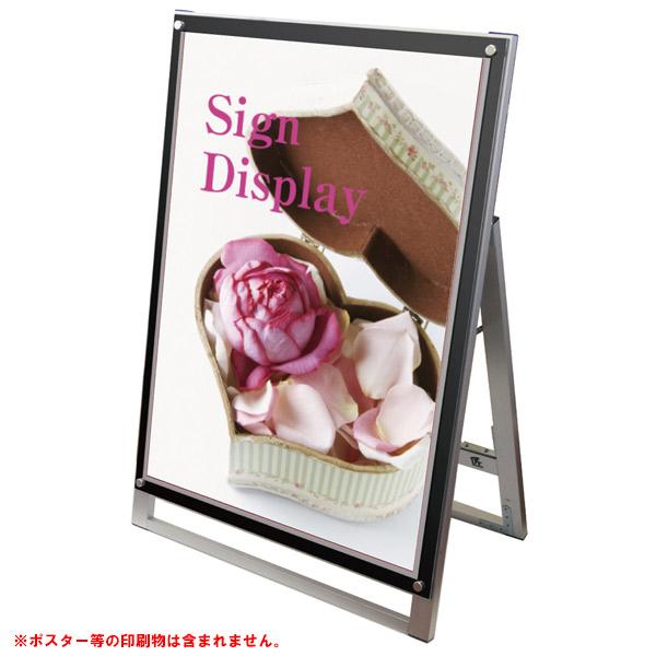 ポスター用看板 A1ロウ 片面 PSSKSP-A1LKB 屋外 シルバー/ブラック ポイント10%還元&送料無料