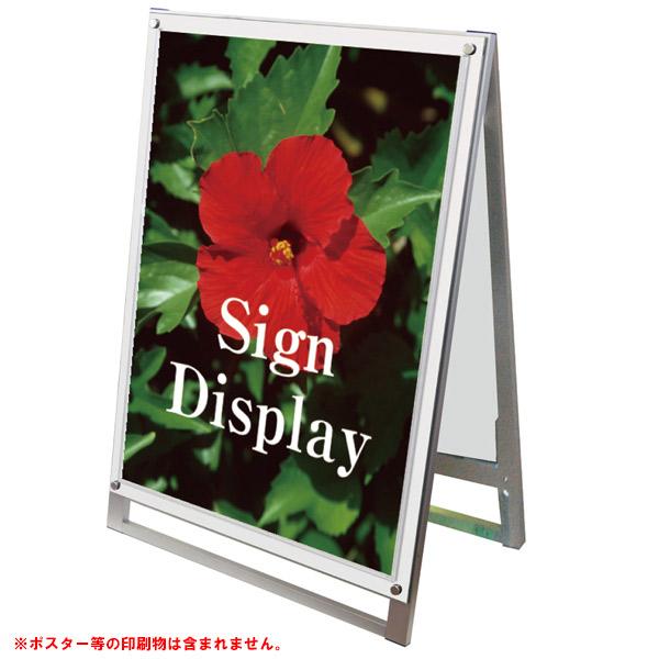ポスター用スタンド看板セパレートポケット A1ロウタイプ 両面 PSSKSP-A1LRW 屋外 個人宅配送不可 シルバー/ホワイト