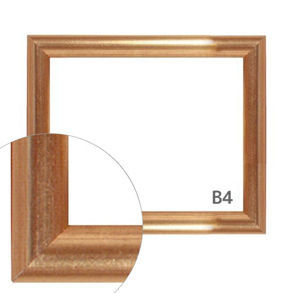 額縁eカスタムセット標準仕様 B-00010 木の本格モールディングを企画サイズで販売 B4金