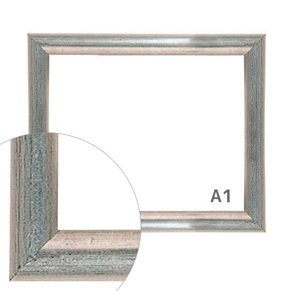 額縁eカスタムセット標準仕様 B-00011 木の本格モールディングを企画サイズで販売 A1銀