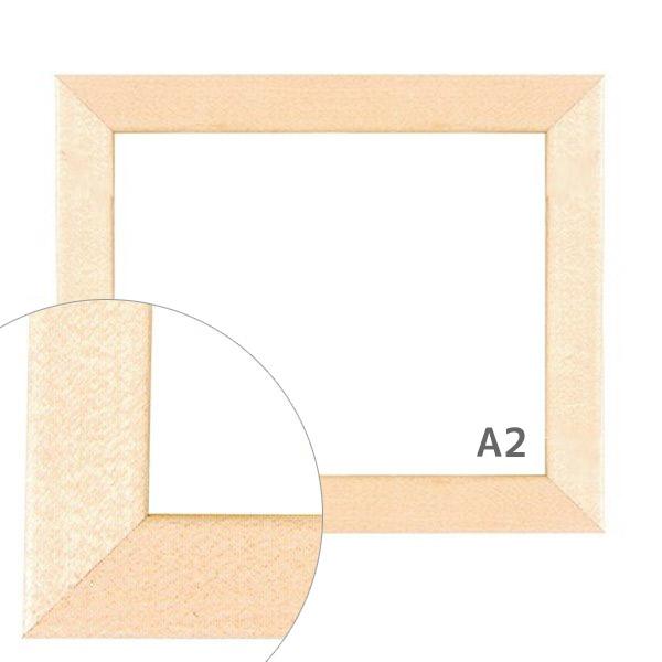 額縁eカスタムセット標準仕様 B-00020 木の本格モールディングを企画サイズで販売A2ウッド