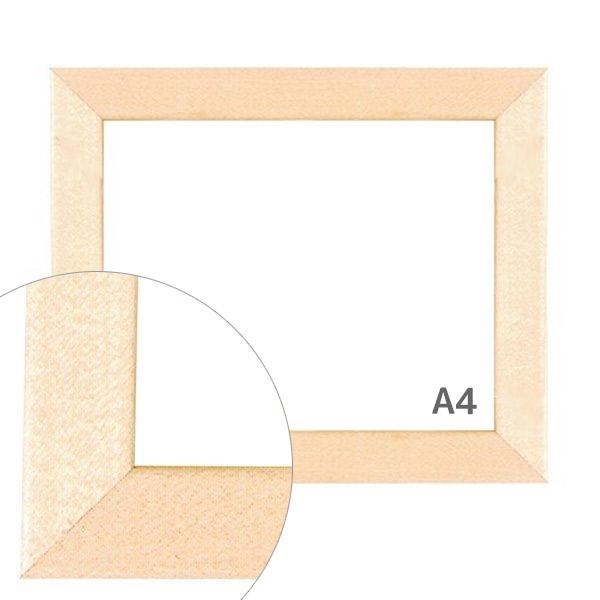 額縁eカスタムセット標準仕様 B-00020 木の本格モールディングを企画サイズで販売 A4ウッド