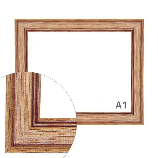 額縁eカスタムセット標準仕様 B-00031 木の本格モールディングを企画サイズで販売 A1ウッド
