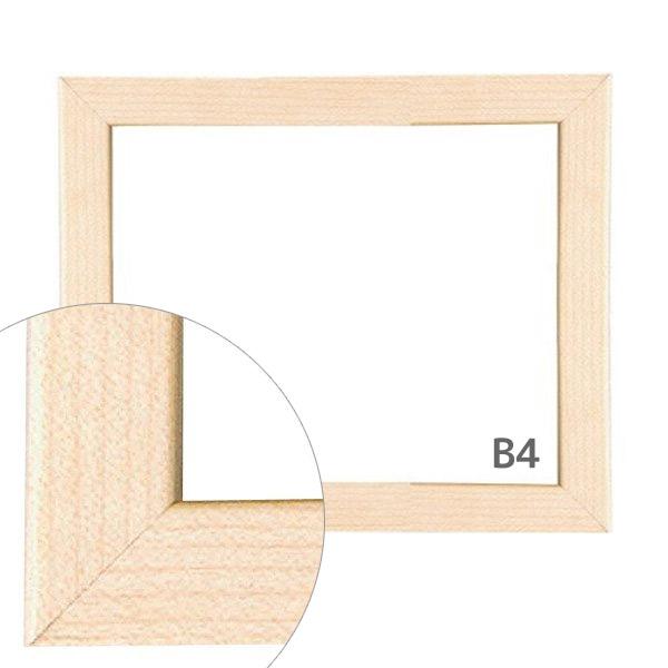 額縁eカスタムセット標準仕様 C-00066 木の本格モールディングを企画サイズで販売 B4白