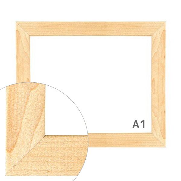 額縁eカスタムセット標準仕様 B-10006 木の本格モールディングを企画サイズで販売 A1ウッド