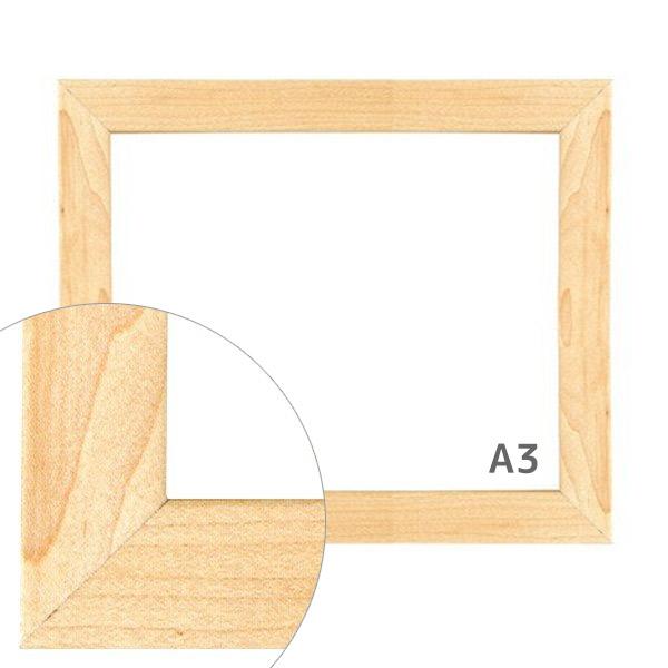 額縁eカスタムセット標準仕様 B-10006 木の本格モールディングを企画サイズで販売 A3ウッド