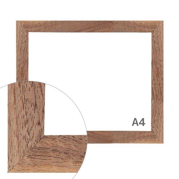 額縁eカスタムセット標準仕様 D-10184 木の本格モールディングを企画サイズで販売 A4ウッド