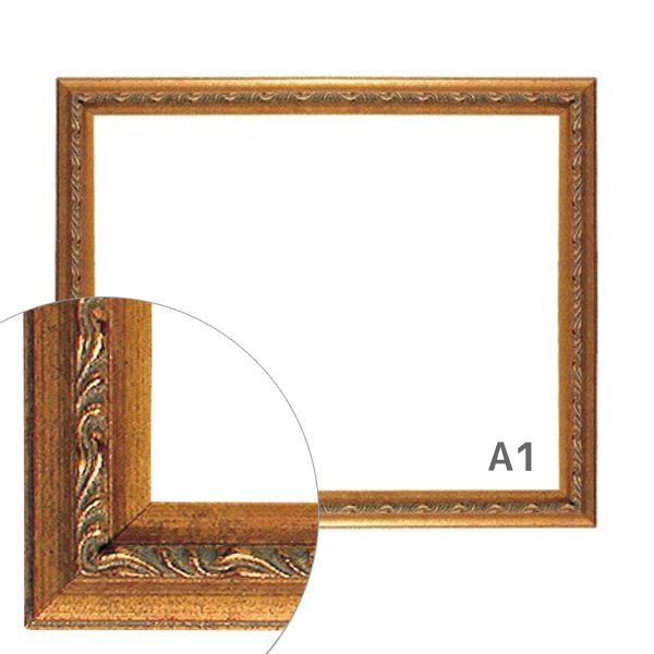 額縁eカスタムセット標準仕様 B-20085 木の本格モールディングを企画サイズで販売 A1金