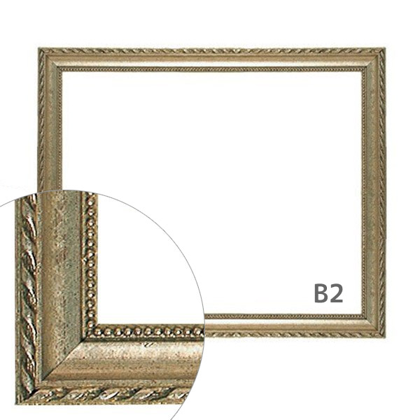 額縁eカスタムセット標準仕様 B-20086 木の本格モールディングを企画サイズで販売 B2銀