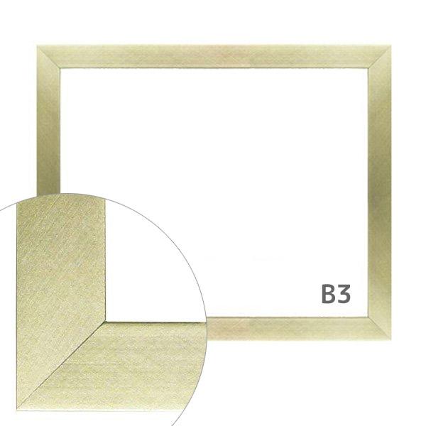 額縁eカスタムセット標準仕様 02-UH1515S 木の本格モールディングを企画サイズで販売 B3銀