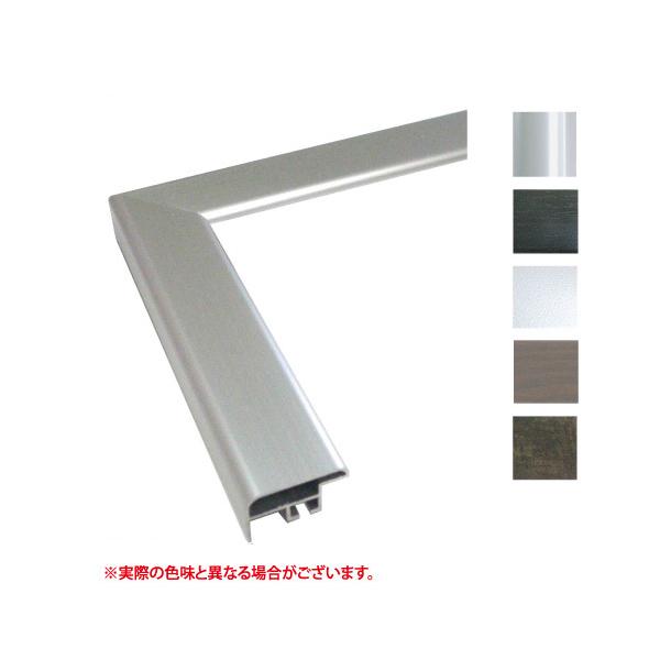 CF 700角  額縁(ポスターフレーム) 正方形サイズ  (選べるフレームカラー)