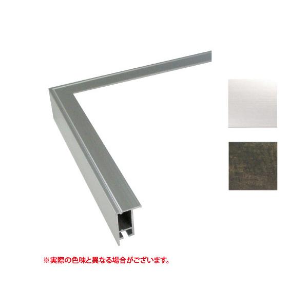 FW 700角  額縁(ポスターフレーム)正方形サイズ  (選べるフレームカラー)