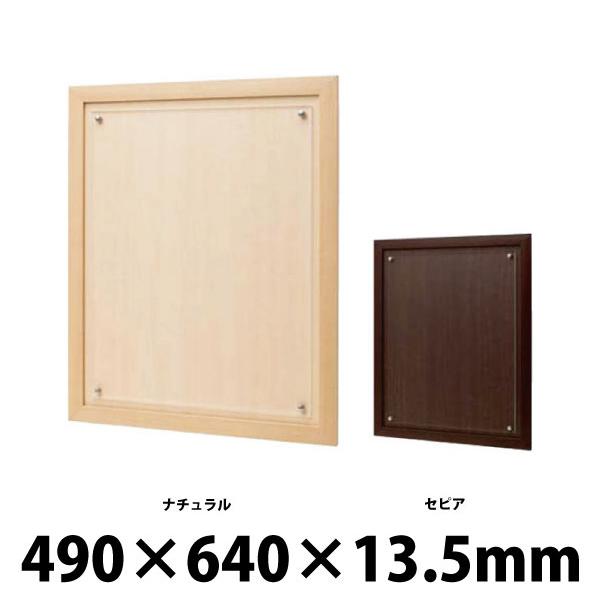 ボードパネル R229N1 49×64 木目タイプ( 選べるフレームカラー)