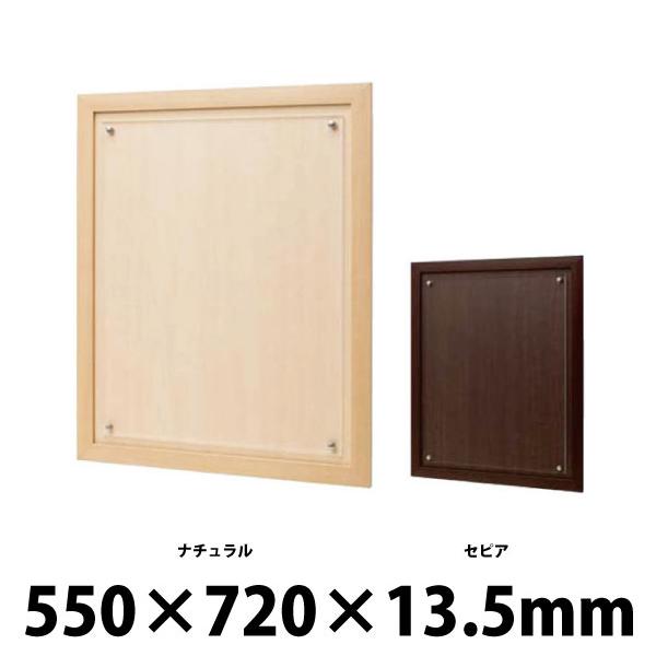 ボードパネル 55×72 R229N1 R229N1 55×72 ボードパネル 木目タイプ( 選べるフレームカラー), イクノク:b89006fc --- officewill.xsrv.jp