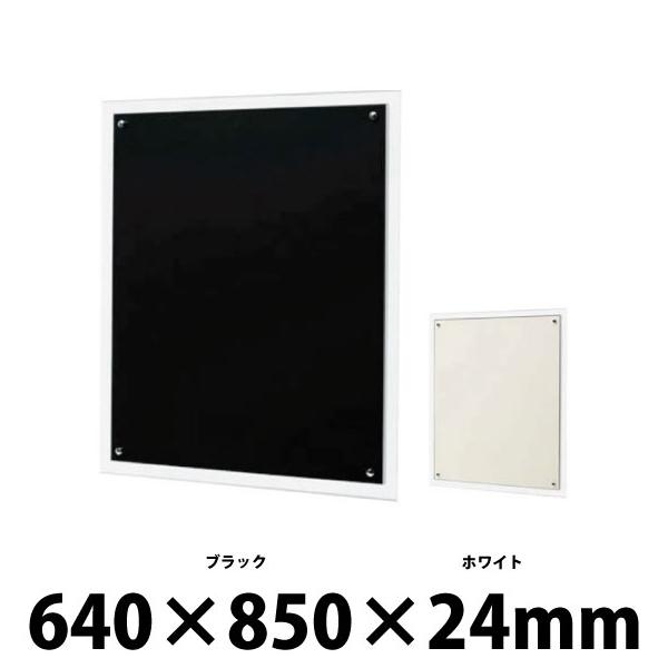 ボードパネル R271W1 64×85 モノトーンタイプ( R271W1 選べるフレームカラー), ロイスサーフ:1efc4c2e --- officewill.xsrv.jp