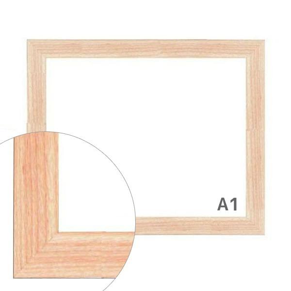 額縁eカスタムセット標準仕様 C-00035 作品厚約1mm~約3mm、薄い木地の高級ポスターフレーム A1 A1