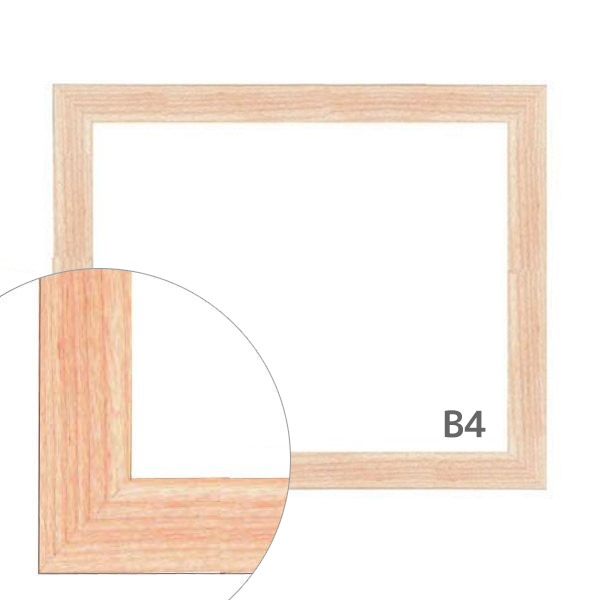 額縁eカスタムセット標準仕様 C-00035 作品厚約1mm~約3mm、薄い木地の高級ポスターフレーム A2 B4