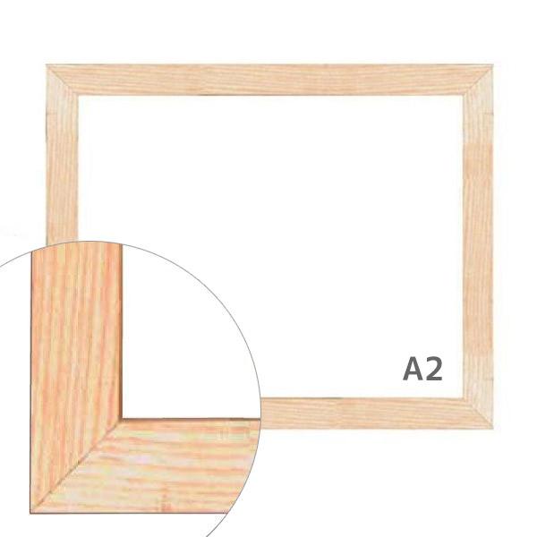 額縁eカスタムセット標準仕様 E-00068 作品厚約1mm~約3mm、薄い木地の高級ポスターフレーム A2 A2