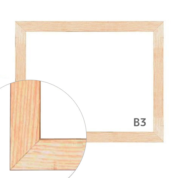 額縁eカスタムセット標準仕様 E-00068 作品厚約1mm~約3mm、薄い木地の高級ポスターフレーム B3 B3