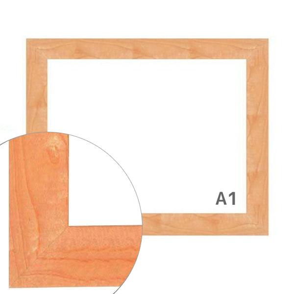 額縁eカスタムセット標準仕様 C-10010 作品厚約1mm~約3mm、メープルの高級ポスターフレーム A1 A1