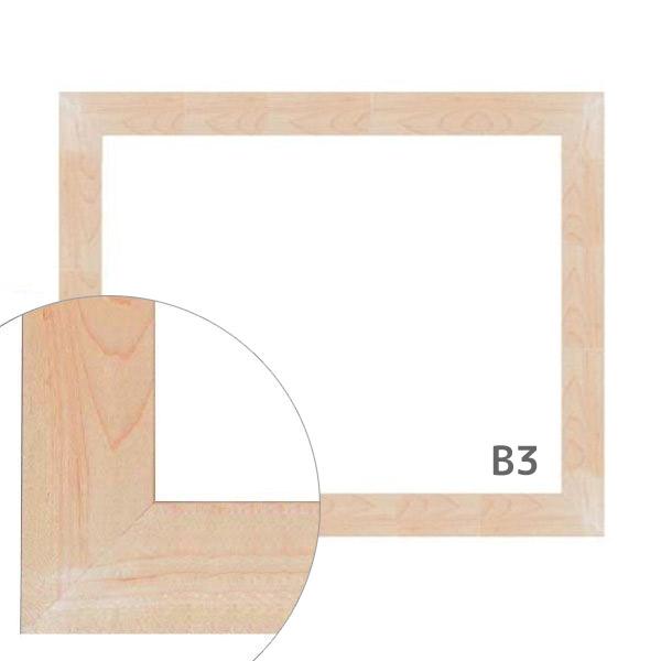 額縁eカスタムセット標準仕様 D-10019 作品厚約1mm~約3mm、薄い木地の高級ポスターフレーム B3 B3