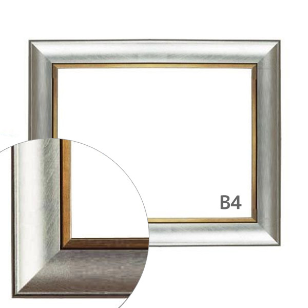 額縁eカスタムセット標準仕様 D-10135 作品厚約1mm~約3mm、銀色のシックな高級ポスターフレーム B4 B4
