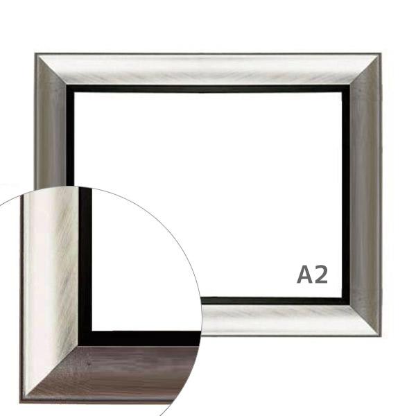 額縁eカスタムセット標準仕様 D-10136 D-10136 作品厚約1mm~約3mm、銀色のシックな高級ポスターフレーム A2 A2 A2 A2, 【正規販売店】:4f57f7a7 --- officewill.xsrv.jp