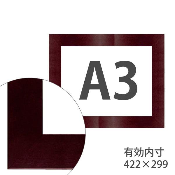 額縁eカスタムセット標準仕様 A-10146 A3 作品厚約1mm~約3mm、落ち着いた印象の高級ポスターフレーム A3, ノトマチ:59fad6ab --- officewill.xsrv.jp