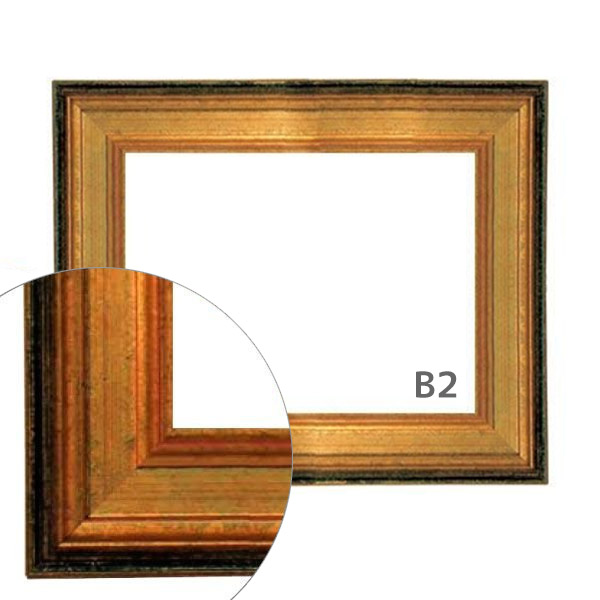 額縁eカスタムセット標準仕様 C-20083 作品厚約1mm~約3mm、ゴージャスな高級ポスターフレーム B2