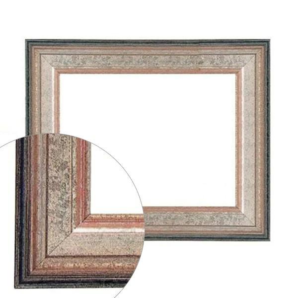 額縁eカスタムセット標準仕様 C-20084 作品厚約1mm~約3mm、ゴージャスな高級ポスターフレーム B1
