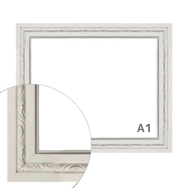 額縁eカスタムセット標準仕様 B-20153 作品厚約1mm~約3mm、柔らかな印象の高級ポスターフレーム A1