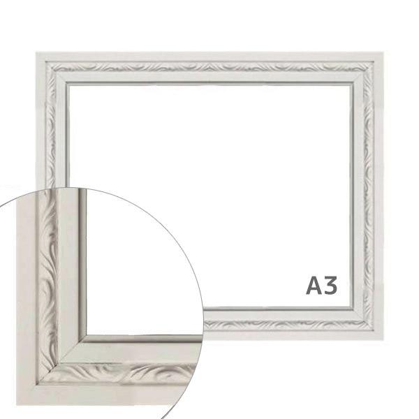 額縁eカスタムセット標準仕様 B-20153 作品厚約1mm~約3mm、柔らかな印象の高級ポスターフレーム A3