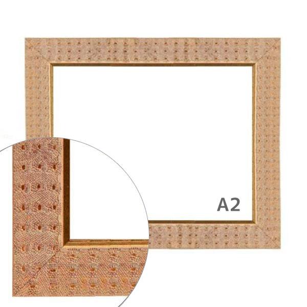 額縁eカスタムセット標準仕様 B-20171 作品厚約1mm~約3mm、シンプルな高級ポスターフレーム A2