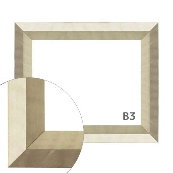 額縁eカスタムセット標準仕様 B-36073R 作品厚約1mm~約3mm、シンプルな高級ポスターフレーム B3