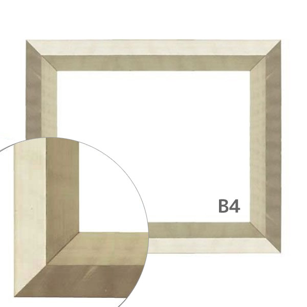 額縁eカスタムセット標準仕様 B-36073R 作品厚約1mm~約3mm、シンプルな高級ポスターフレーム B4